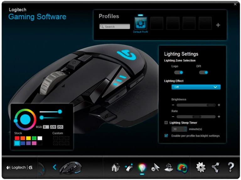 Logitech-G502-Proteus-Spectrum-software